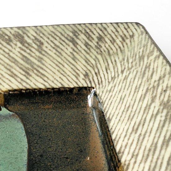 島岡達三の門下らによる 丘窯 で製作された角皿の古作