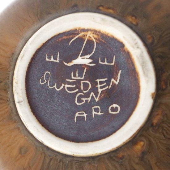 Vintage Pottery: ARO Bowl / Gunnar Nylund 裏面のサイン