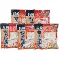 長崎ちゃんぽん 2食入り 5点 セット 黒豚 とんこつ スープ 【贈答 ギフト 九州 全国 特産品】