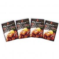 グルメ さんの 黒豚 カレー 4食 セット 【贈答 ギフト 九州 全国 特産品】