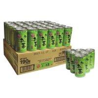 お〜いお茶 190g 30缶 入り 【ギフト 九州 全国 特産品】