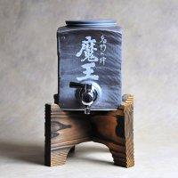 【有田焼き 磁器】 魔王 焼酎 サーバー 専用 桐箱入り 木製台座付き 3点 セット 【魔王グッズ】