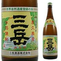 【プレミアム焼酎】 三岳 (みたけ) 1800 ml 25度 1升 1.8 【三岳酒造 すえよし酒店 芋焼酎】
