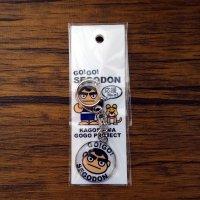 【GO!GO! SEGODON】 ナスカンキーホルダー No,1 西郷どん 【西郷どん・ゆるキャラ・グッズ】