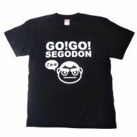 【新型コロナウィルス募金・基金に寄付します】【GO!GO! SEGODON】 限定 ごわす Tシャツ 薩摩ブラック 【西郷どん・ゆるキャラ・グッズ】