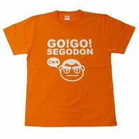 【GO!GO! SEGODON】 限定 ごわす Tシャツ 桜島こみかんオレンジ 【西郷どん・ゆるキャラ・グッズ】