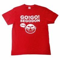 【新型コロナウィルス募金・基金に寄付します】【GO!GO! SEGODON】 限定 ごわす Tシャツ 桜島溶岩レッド 【西郷どん・ゆるキャラ・グッズ】
