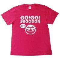 【新型コロナウィルス募金・基金に寄付します】【GO!GO! SEGODON】 限定 ごわす Tシャツ もぜかトロピカルピンク 【西郷どん・ゆるキャラ・グッズ】