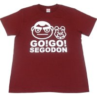 【新型コロナウィルス募金・基金に寄付します】【GO!GO! SEGODON】 限定 西郷どん & つん Tシャツ さつま芋バーガンディー 【西郷どん・ゆるキャラ・グッズ】