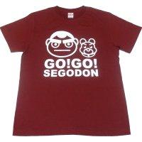 【GO!GO! SEGODON】 限定 西郷どん & つん Tシャツ さつま芋バーガンディー 【西郷どん・ゆるキャラ・グッズ】