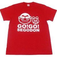 【新型コロナウィルス募金・基金に寄付します】【GO!GO! SEGODON】 限定 西郷どん & つん Tシャツ 桜島溶岩レッド 【西郷どん・ゆるキャラ・グッズ】