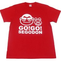 【GO!GO! SEGODON】 限定 西郷どん & つん Tシャツ 桜島溶岩レッド 【西郷どん・ゆるキャラ・グッズ】