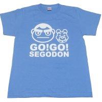 【GO!GO! SEGODON】 限定 西郷どん & つん Tシャツ 鹿児島の空サックス 【西郷どん・ゆるキャラ・グッズ】