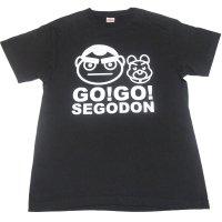 【新型コロナウィルス募金・基金に寄付します】【GO!GO! SEGODON】 限定 西郷どん & つん Tシャツ 火山灰スミ 【西郷どん・ゆるキャラ・グッズ】
