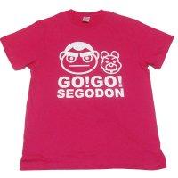 【新型コロナウィルス募金・基金に寄付します】【GO!GO! SEGODON】 限定 西郷どん & つん Tシャツ もぜかトロピカルピンク 【西郷どん・ゆるキャラ・グッズ】
