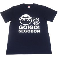 【新型コロナウィルス募金・基金に寄付します】【GO!GO! SEGODON】 限定 西郷どん & つん Tシャツ 西郷どんネイビー 【西郷どん・ゆるキャラ・グッズ】