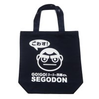【新型コロナウィルス募金・基金に寄付します】【GO!GO! SEGODON】 エコバッグ (手提げ・トート) 西郷どんネイビー 【西郷どん・ゆるキャラ・グッズ】