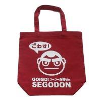 【GO!GO! SEGODON】 エコバッグ (手提げ・トート) さつま芋バーガンディ 【西郷どん・ゆるキャラ・グッズ】