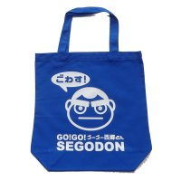 【新型コロナウィルス募金・基金に寄付します】【GO!GO! SEGODON】 エコバッグ (手提げ・トート) 鹿児島の海 ロイヤルブルー 【西郷どん・ゆるキャラ・グッズ】