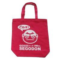 【GO!GO! SEGODON】 エコバッグ (手提げ・トート) もぜか ホットピンク 【西郷どん・ゆるキャラ・グッズ】