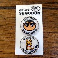 【新型コロナウィルス募金・基金に寄付します】【GO!GO! SEGODON】 ピンバッチ 2個セット No,1 西郷どん・愛犬つん  【西郷どん・ゆるキャラ・グッズ】
