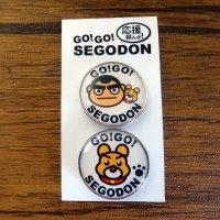 【GO!GO! SEGODON】 ピンバッチ 2個セット No,2 西郷どん・愛犬つん  【西郷どん・ゆるキャラ・グッズ】