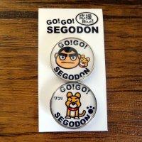 【GO!GO! SEGODON】 ピンバッチ 2個セット No,3 西郷どん・愛犬つん  【西郷どん・ゆるキャラ・グッズ】