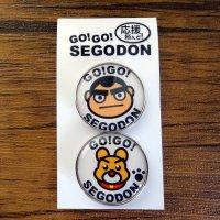 【GO!GO! SEGODON】 ピンバッチ 2個セット No,4 西郷どん・愛犬つん  【西郷どん・ゆるキャラ・グッズ】