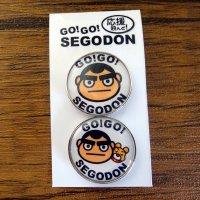 【GO!GO! SEGODON】 ピンバッチ 2個セット No,5 西郷どん・愛犬つん  【西郷どん・ゆるキャラ・グッズ】