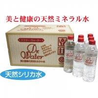 【美と健康の天然ミネラル水】 天然シリカ水 ドクター・ウォーター 500ml x 24本 【贈答 ギフト 九州 全国 特産品】