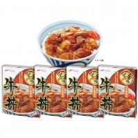 【金のどんぶり・お手軽満足】 牛丼 4食入 【贈答 ギフト 九州 全国 特産品】