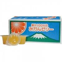 果汁 100% ゼリー BOX みかん味 【贈答 ギフト 九州 全国 特産品】