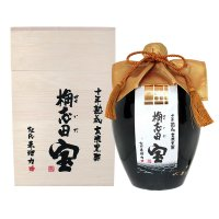 【福山黒酢 桷志田 宝】 10年熟成 玄米黒酢 1000ml/1L 専用 桐箱付 十年熟成 【かくいだ】