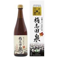 【福山黒酢 桷志田】 製法・製品の特許を取得した特別な醸造酢 三年熟成 有機 桷志田 泉 720ml 専用 化粧箱付 【かくいだ】