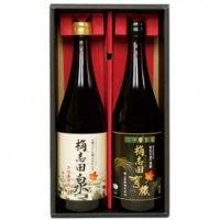 【福山黒酢 桷志田】 製法・製品の特許を取得した特別な醸造酢 三年熟成 有機 泉 720ml 2本セット 専用 化粧箱付 【かくいだ】