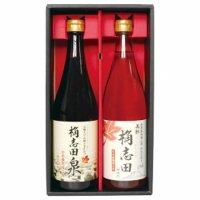 【福山黒酢 桷志田】 製法・製品の特許を取得した特別な醸造酢 三年熟成 有機 泉 & 桷志田 720ml  2本セット 専用 化粧箱付 【かくいだ】