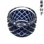 猪口・大(麻の葉・瑠璃色) 【薩摩切子/鹿児島/ツジガラス工芸】