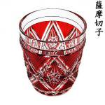タンブラー(くもの巣・紅) 【薩摩切子/鹿児島/ツジガラス工芸】