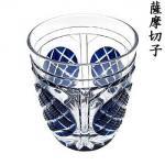 タンブラー(丸・瑠璃) 【薩摩切子/鹿児島/ツジガラス工芸】
