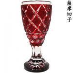 丸脚付杯 (大・紅色) 【薩摩切子/鹿児島/ツジガラス工芸】