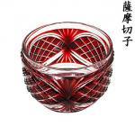 小付鉢(レモンカット・紅色) 【薩摩切子/鹿児島/ツジガラス工芸】