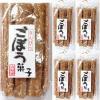 きんぴらごぼう菓子5袋セット 【九州特産品】