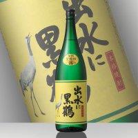 出水に黒鶴 1800 ml 1.8 1升 【25度】【出水酒造 すえよし酒店 芋焼酎】