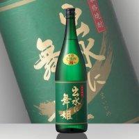 出水に舞姫 1800 ml 1.8 1升 【25度】【出水酒造 すえよし酒店 芋焼酎】