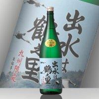 【九州限定】 出水に鶴之里 1800 ml 1.8 1升 【25度】【出水酒造 すえよし酒店 芋焼酎】