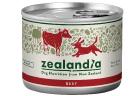 ジーランディア缶詰(犬)
