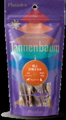 極上 京鴨ささみ 40g (タネンバウム)
