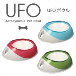 PLATZ UFO pet Bowl