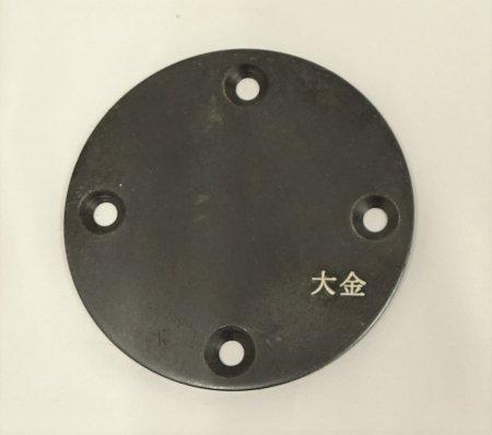 大金 掛矢プレート 丸 120/135mm用