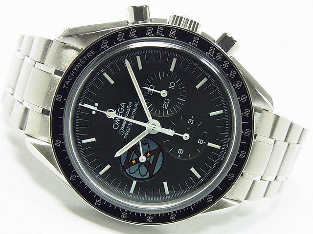 オメガ スピードマスター・プロ ミッションズ ジェミニ10号 3597-08